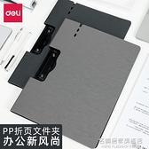 a4文件夾板折頁板夾試卷夾學生用寫字板橫版豎版夾多功能墊板墊板量房板夾 NMS名購新品