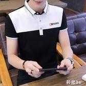 中大尺碼POLO衫 純棉體恤韓版原宿風男裝有帶領休閒潮流上衣 LJ3003『科炫3C』