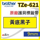 【原廠】Brother 9mm 黃底黑字 護貝標籤帶 TZe-621/TZ-621