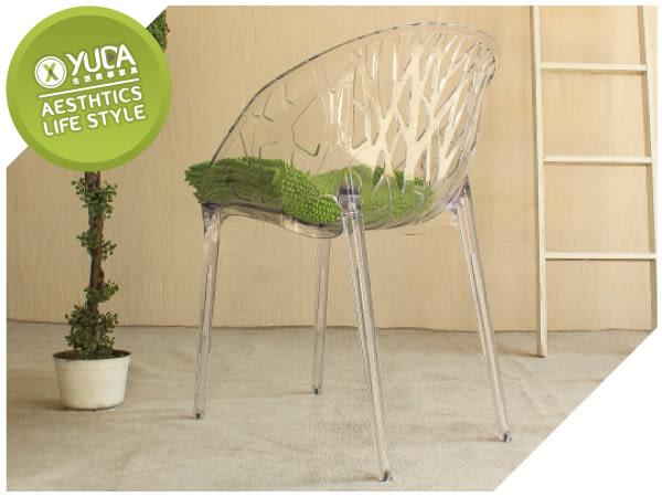 【YUDA】  PC-597『 概念椅』 透明塑膠椅clear 休閒椅/吧台椅/造型椅/餐椅