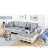 沙發墊夏季簡約現代涼席坐墊防滑 E家人