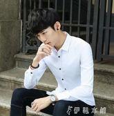 白襯衫男士長袖襯衣修身韓版青年純色休閒寸衫男上班職業工裝 伊鞋本鋪