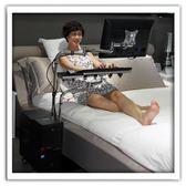 ok托床上台式筆記本支架多功能升降落地可躺著用移動電腦桌床邊桌YTL 皇者榮耀