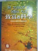 【書寶二手書T2/心靈成長_YIJ】致富的科學_華勒斯.華特斯