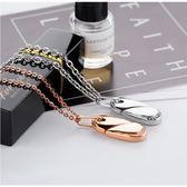 【5折超值價】時尚精美精緻創意可轉動愛心鑲鑽造型情侶款鈦鋼項鍊