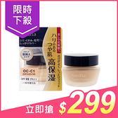 日本 media 媚點 粉嫩保濕礦物粉底霜(25g) 4款可選【小三美日】