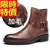 馬丁靴-真皮革保暖休閒中筒男靴子6色65d41[巴黎精品]
