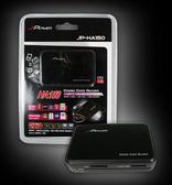 杰強 JP-HA150 ATM 外接式讀卡機(USB2.0) / ATM晶片卡+USB HUB +50IN 1讀卡機