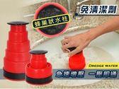 超便利强力管路疏通器