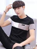 短袖T恤  男士短袖t恤韓版潮流圓領半截袖男裝純棉衣服帥氣體恤衫 伊鞋本鋪