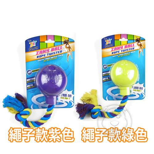【培菓平價寵物網】R2P狗狗系列》旋風球造型狗玩具/個