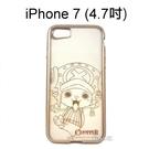 海賊王電鍍軟殼[01]喬巴 iPhone SE (2020) / iPhone 7 / 8 (4.7吋) 航海王【正版授權】