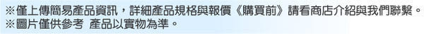 大日 DAINICHI煤油暖氣機 FM-19FT
