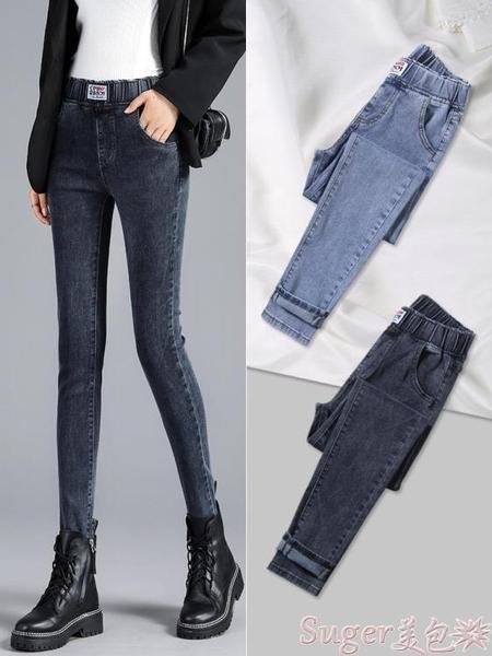 牛仔褲 高腰牛仔褲女鬆緊腰緊身顯瘦九分2021新款夏薄款彈力小腳春秋褲子 新品