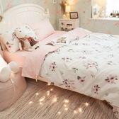 粉色花嫁  Q1雙人加大三件組 100%復古純棉 台灣製造 棉床本舖
