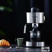 意式咖啡機家用小型濃縮蒸汽半全自動打奶泡 JY5198【潘小丫女鞋】