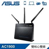 【ASUS 華碩】 RT-AC68U AC1900 雙頻分享器 【贈除濕袋】