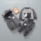 男童套裝 男童裝春款三件套裝兒童童加絨小孩衣服寶寶冬裝0-1-3歲外套2潮【快速出貨八折優惠】