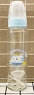 【震撼精品百貨】Shin Kan Sen 新幹線~三麗鷗 新幹線幼童玻璃奶瓶(240ML)-標準口徑#00814