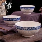 5寸碗日式餐具陶瓷釉下彩4.5英寸米飯碗 吃飯碗