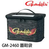 漁拓釣具 GAMAKATSU GM-2460 黑 (鞋子置物袋)