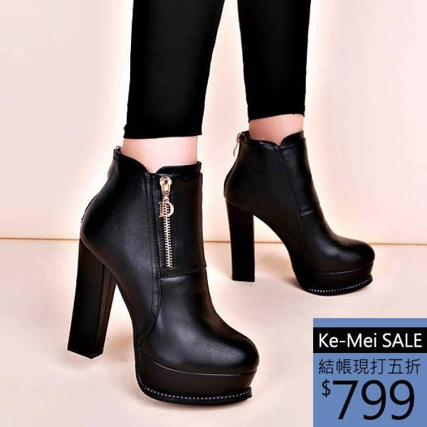 克妹Ke-Mei【AT47335】Rihanna歐美粗礦D字母拉鍊厚底粗跟軍風皮質短靴