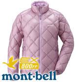 【Mont-Bell 日本 Superior女800羽絨夾克 香檳紫】1101467/羽絨衣★滿額送