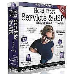 簡體書-十日到貨 R3Y【Head First Servlets and JSP(第二版)】 9787508388977 中國...