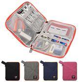 數據線收納包  數據線收納包數碼多功能旅行電源充電器盒硬盤U盤整理袋便攜   瑪麗蘇