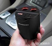 車載充電器多功能車充杯雙usb點煙器一拖二手機智慧車充汽車   琉璃美衣