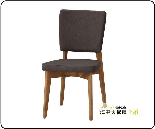{{ 海中天休閒傢俱廣場 }} C-23 摩登時尚 餐椅系列 513-6  艾利克餐椅(布)