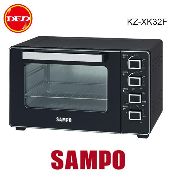 SAMPO 聲寶 KZ-XK32F 雙溫控旋風電烤箱 100~230度溫度控制 公司貨 KZ-XK32F