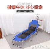 折疊床辦公室折疊躺椅單人午休午睡折疊床家用簡易便攜式隱形懶人行軍床 Igo爾碩數位3c