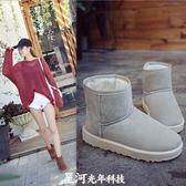 雪地靴 新款冬季簡約磨砂棉鞋短筒平底低跟防滑百搭學生保暖雪地靴女  全館免運