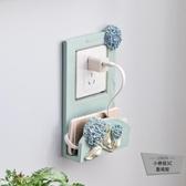 歐式燈開關貼墻貼可放手機架墻壁裝飾插座保護套簡約客廳【小檸檬3C】