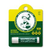 MENTHOLATUM曼秀雷敦全家潤唇膏藥用型3.5g【寶雅】