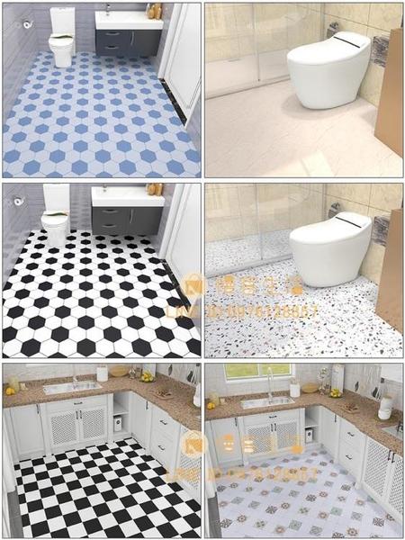 地板貼自粘衛生間防水防滑陽臺地貼廁所瓷磚貼紙加厚耐磨【慢客生活】