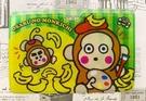 【震撼精品百貨】OSARUNOMONKICHI_淘氣猴~卡片套-戴帽#91890