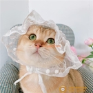 貴婦下午茶網美IG寵物貓咪帽子頭套可愛狗狗蕾絲帽子防曬頭飾【小獅子】