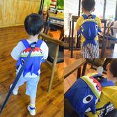 防走失包寶寶書包1-3歲幼兒園嬰兒男迷你正韓小鯊魚後背兒童防走失背包女