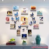 相框墻照片墻裝飾心形ins創意個性相片墻少女宿舍寢室客廳掛墻組合相框 JD CY潮流站
