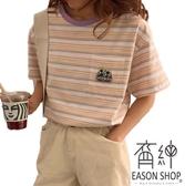 EASON SHOP(GW7190)實拍花朵刺繡單口袋漸層橫條紋薄圓領短袖棉T恤女上衣服落肩寬鬆內搭撞色繽紛卡通