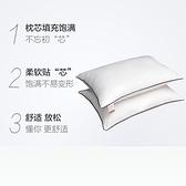 百富帝枕頭枕芯 枕成人酒店枕 單人學生宿舍床一只裝 48*72cm -金牛賀歲