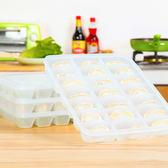 ✭米菈 館✭~N118 ~微波解凍餃子盒疊加廚房料理冰箱冷凍冷藏加蓋微波爐食品保鮮