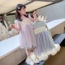 冰雪奇緣愛莎公主裙2020秋冬新款女童洋氣加絨連衣裙寶寶網紗裙子 怦然新品