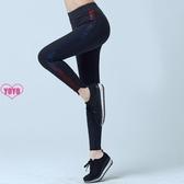 運動長褲 拼色健身褲彈力緊身 提臀瑜伽褲女跑步長褲 運動褲