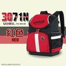《熊熊先生》下殺69折 UnMe兒童書包 3071N 安全反光條兒童背包 護脊書包 台灣製戶外教學包