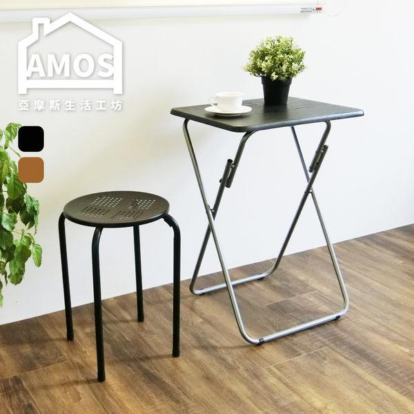 ↗★多件優惠★↗ 摺疊桌 電腦桌【DAA035】午後小品摺疊咖啡桌