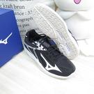 Mizuno THUNDER BLADE 3 男款 排球鞋 V1GA217002 黑白【iSport愛運動】