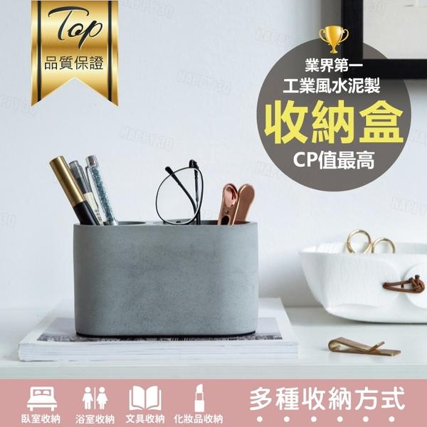 創意個性雙孔水泥筆筒桌面擺件辦公筆筒桌面筆桶收納盒-白/灰【AAA5854】預購